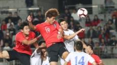 한국, 우즈베키스탄에 3-1 승리…오세훈 역전 결승골