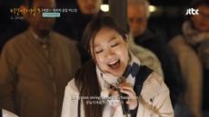 박정현의 '샹들리에', 이탈리아 베로나를 적시다