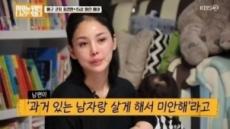 최경환 코치 아내는 '걸그룹 연습생' 출신…놀라운 미모