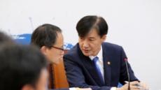 """조국, 당정청회의서 '배수진 발언'…""""檢개혁, 무슨 일 있어도 끝까지 간다"""""""