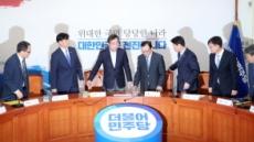 """당정청 """"檢특수부 명칭변경·축소, 15일 국무회의서 확정한다"""""""
