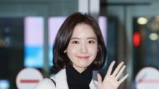 """윤아, SNS 해킹 시도에…""""무섭고 불편"""""""
