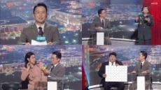 '개그콘서트' 윤형빈, '가짜 뉴스'로 웃음과 공감 동시 사냥