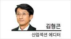 [데스크 칼럼-김형곤산업섹션 에디터] 삼성전자와 메르켈, 그리고 이재용