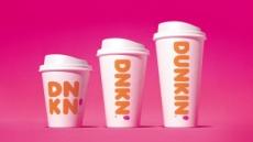 '도너츠' 떼버린 '던킨'…찬 음료·식물육 패티, 더 강한 성장판 달다