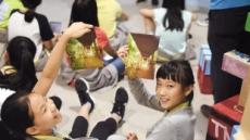 어린이 작가들이 펼친 '네모 세상'
