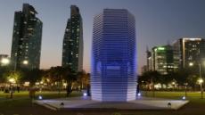 공공예술 가치 탐색 이번엔 '공생도시'다