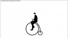 서른살 빈폴, 자전거 로고부터 디자인까지…이름 빼고 다 바꿨다