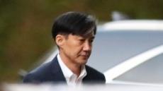 정경심, 남편 조국 장관직 사퇴 '충격'…펑펑 울다 병원行