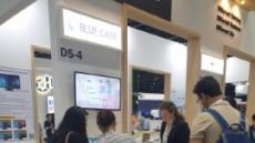 """블루케어 '두바이 정보통신박람회' 참가해 건강관리 플랫폼 선보여 """"글로벌시장 청신호"""""""