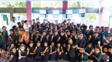 포스코건설, 방글라데시 섬마을 따뜻한 의료봉사