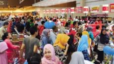 인도네시아 물류 네트워크 구심점… 롯데마트, 롬복에 '마타람점' 열어