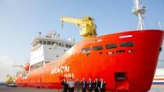 아라온호, 연구원 84명 태우고 남극과학기지로 항해 시작
