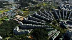 '미미삼' 이어 올림픽선수촌도 정밀안전진단 고배…목동·성산시영도 불투명