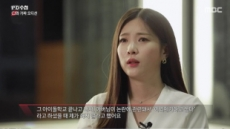 "'PD수첩'""'프듀X' '아이돌학교', 경연곡 유출, 센터 교체, 인권 침해까지…"""