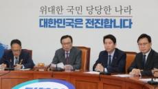 """뿔난 이인영 """"한국당 공수처 반대, 역대급 억지"""""""