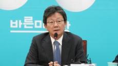 """유승민 """"윤석열, '조국 일가' 끝까지 수사…법 심판대 올리길"""""""