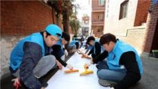 대우건설, 희망의 집 고치기 재능기부 봉사활동