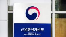산업부, 국가생산성대회 유공자 20명 포상…재외동포 첫 수상