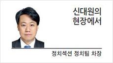[현장에서] 소대가리도 웃었을 '무관중' 남북 평양 축구