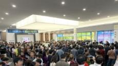 안양예술공원 두산위브 특별공급 평균 4.35대 1 경쟁률 기록,금일(16일) 1순위 청약 진행