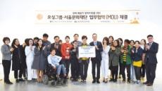 효성, 장애예술가 창작활동에 5000만원 후원