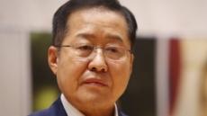 """홍준표 """"게슈타포 같은 공수처 설립, 검찰개혁 아니다"""""""