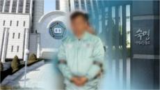 '시험지 유출' 숙명여고 전 교무부장 항소심도 7년 구형