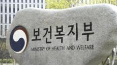 국가관리대상 희귀질환 91개 추가 지정…총 1017개로 늘어