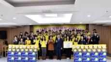원앤원, 지역 어르신 위한 '청계천 은빛 사랑나눔' 성료
