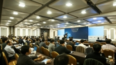 한국제약의 미래 'AI(인공지능) 파마 컨퍼런스' 11월 7일 개최