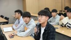 STEPI, 고등학생 '미래직업 진로체험 교육' 실시