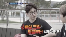 """'살림남2' 최민환, 아내 율희에 튼살크림 선물…""""내가 발라줄게"""""""