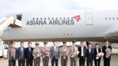 아시아나, 차세대 항공기 A350 10호기 도입