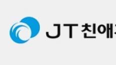 JT친애저축銀, 창립7주년 감사 이벤트