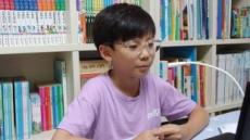 영어천재 호두잉글리시, 초등영어교육 판도 바꿨다… '학부모들 관심 높아'