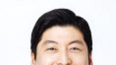 GS칼텍스 창사 첫 그린본드 발행 '친환경 박차'
