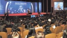 [제43회 국가생산성대회] 국가 경쟁력 제고·국민 삶의 질 향상…해답은 '생산성 혁신'