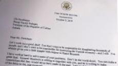 """""""에르도안, 터프가이도 바보도 되지 말길"""" 트럼프의 편지"""