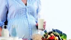 임산부 꼭 먹어야 할 3가지…통곡물·채소·우유…