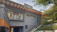 동대문구 배봉산 숲속도서관 문 열어