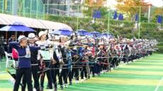 국내 최고의 '신궁' 가린다…150명 양궁선수 부산서 실력 겨뤄