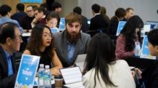 중기부, 글로벌 스타트업과 국내 비즈니스 상담회 개최