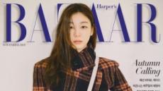 """가을여신으로 돌아온 김연아 """"은퇴 후 사소한 일상 너무 행복"""""""