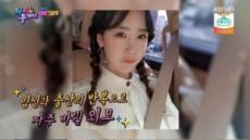 """'해투4' 별 """"임신·출산으로 인한 신체변화""""…성형 의혹 해명"""