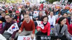 한국당, '조국사퇴' 목표 달성했는데 주말 장외집회 Go, 왜?
