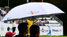 [헤럴드pic]  '더 CJ컵 @ 나인브릿지' … 비가 와도 식을 줄 모르는 골프 열기