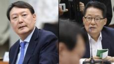 """박지원 """"윤석열은 검사 10단…졌지만, 져준거다"""""""