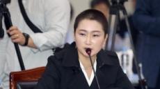 """이언주 """"檢 탄압 앞장 선 이해찬·이인영, 직 내려놓아야"""""""