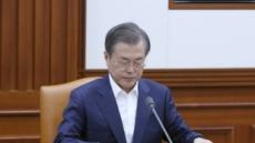 문재인 대통령 지지율, 첫 40% 붕괴…'조국 사퇴'로 우호세력 이탈
